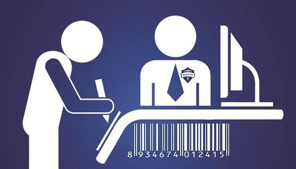 mã hàng hóa
